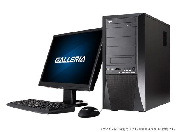 「Broadwell-E」Core i7搭載のゲーミングPC「GALLERIA」