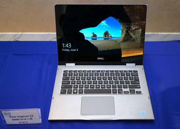 「New Inspiron 13 5000シリーズ 2-in-1」