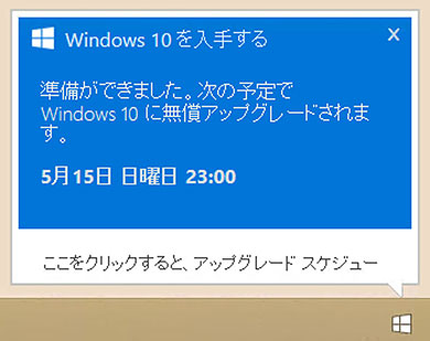 windows 10 UG