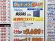 週末アキバ特価リポート:240GB SSDが税込み6134円 「コレだけ抜きん出た感じ」