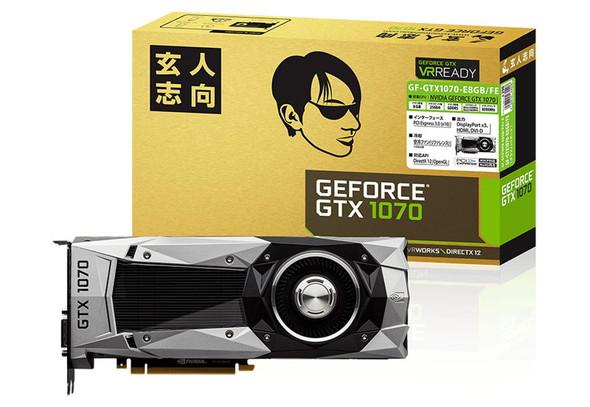「GF-GTX1070-E8GB/FE」