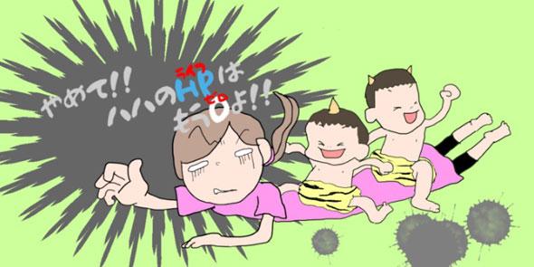 育児 漫画 マンガ ブログ
