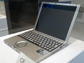 CF-R1
