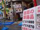古田雄介のアキバPickUp!:Radeon RX 480カードが奇跡の順風満帆デビュー!