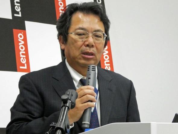 レノボ・ジャパンの内藤副社長