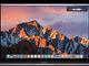 macOS Sierra、iOS 10、watchOS 3のプレビューページから分かること