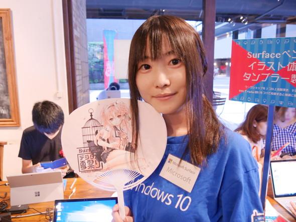 文系エンジニア兼マンガ家で日本マイクロソフトテクニカルエバンジェリストと、多彩なプロフイールを持つ「ちょまど」こと千代田まどかさん
