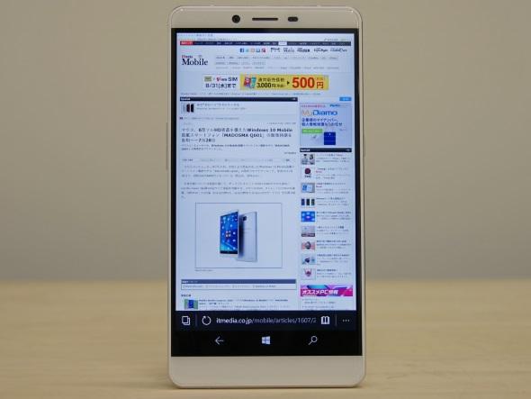 ITmedia MobileのPC用表示