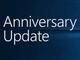 Windows 10公開1周年無料大型アップデートを今すぐ手動で入手する方法