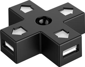 「8BITDO DPAD USB HUB」