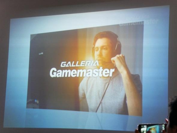 GALLERIA Gamemasterのロゴ