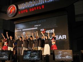 G-GEARチーム