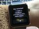 macOS Sierraの「Apple Watchで自動ロック解除」が便利すぎる