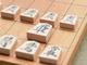 将棋棋士の「スマホ不正」疑惑と「出場停止処分」について思うこと