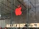 Apple直営店のロゴが赤く染まる