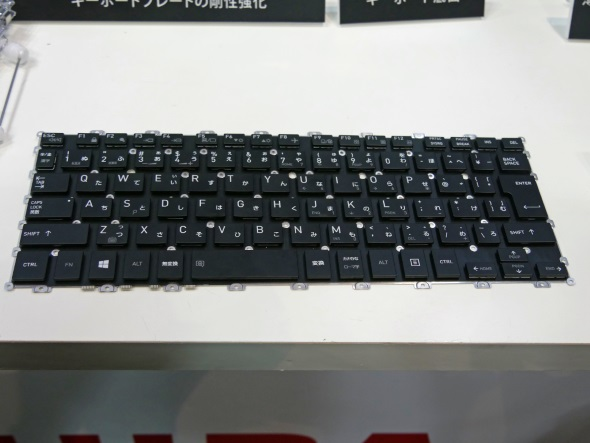 日本語キーボード