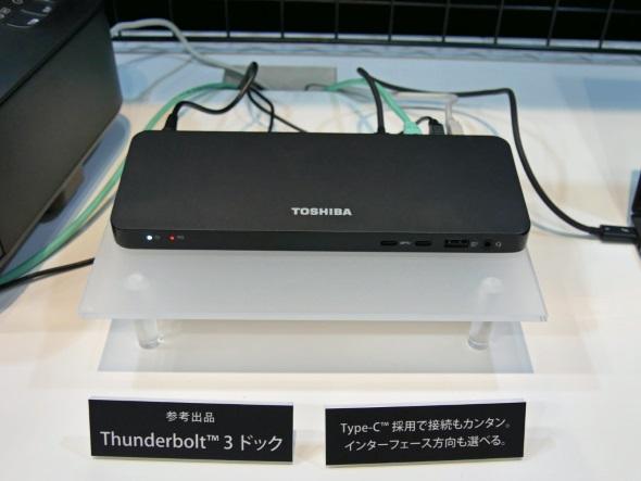 Thunderbolt 3ドック