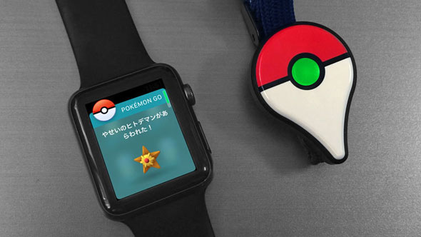 Apple Watch/Pokemon GO Plus