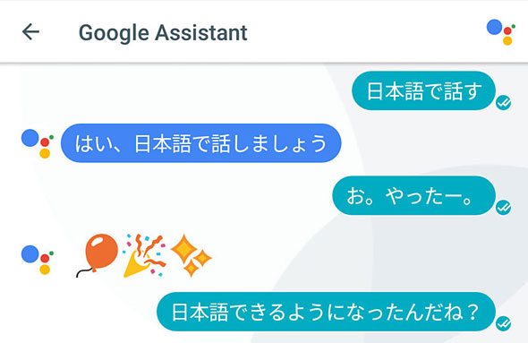 assistant 1