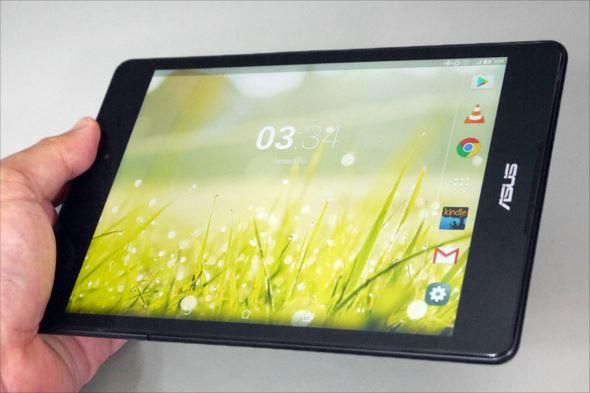 ZenPad 3 8.0 1