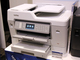 ブラザー初の全色顔料インクでビジネス文書の画質を向上——A3インクジェット複合機「PRIVIO」新モデル発表会