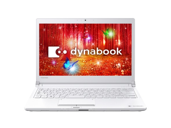dynabook RX73/C(プラチナホワイト)
