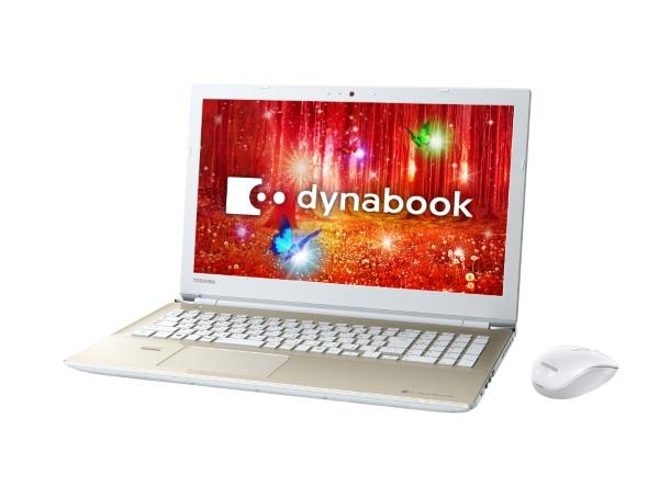 dynabook T85/C(サテンゴールド)