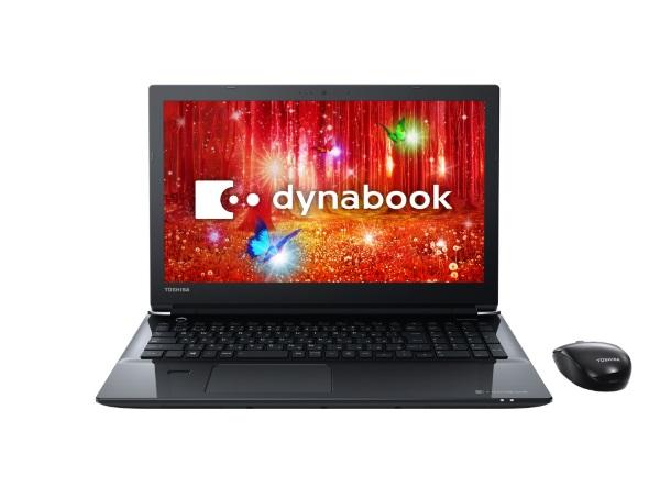 dynabook T55/C(プレシャスブラック)
