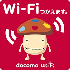 docomo Wi-Fiロゴ