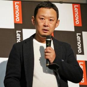 レノボ・ジャパンの藤井宏明氏
