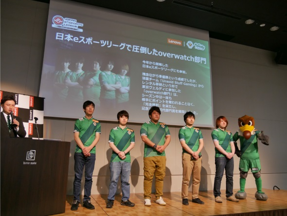 東京ヴェルディ eスポーツチームの「Overwatch」プレーヤー