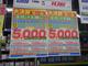 週末アキバ特価リポート:決算ラストスパートのツクモに注目!