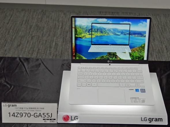 LG gramの14型モデル(14Z970-GA55J)