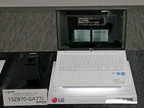 LG gramの15型モデル(15Z970-GA77J)