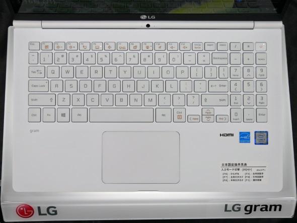 15型モデルのキーボード回り