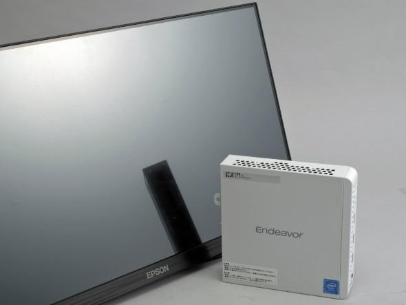 Endeavor ST20E