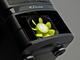 超絶コスパのゲーミングマシン「NEXTGEAR-MICRO im570」