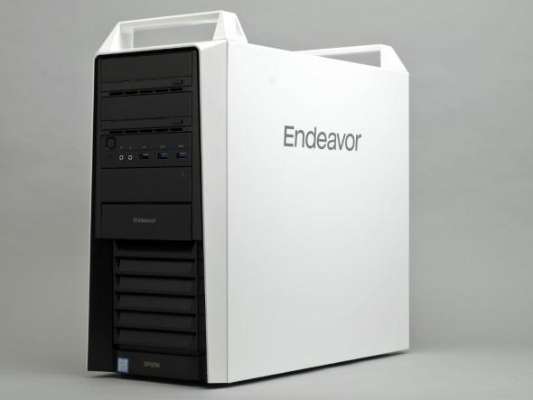 Endeavor Pro5800