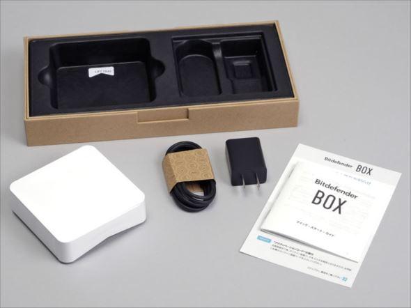 Bitdefender BOX 4