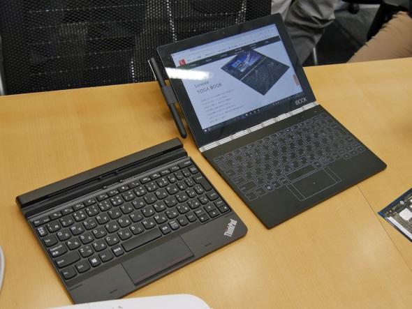 ThinkPad 10 ウルトラブック キーボードがベンチマーク