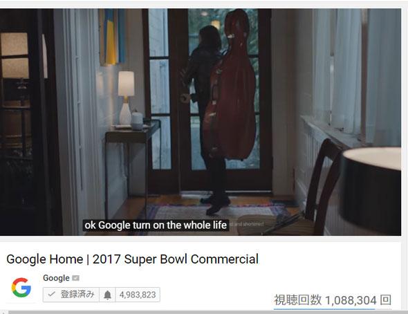 2017 Super Bowls