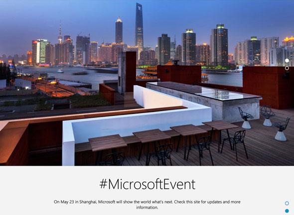 MicrosoftEvent