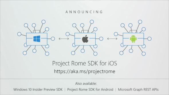 build2017_09