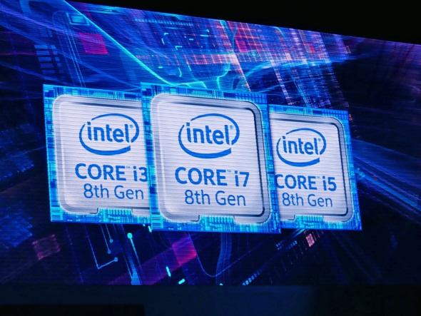 第8世代Core iファミリー