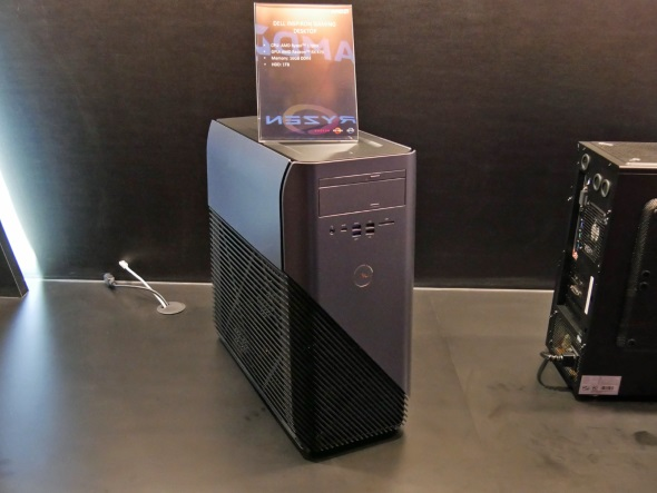 Dell Inspirion Gaming Desktop