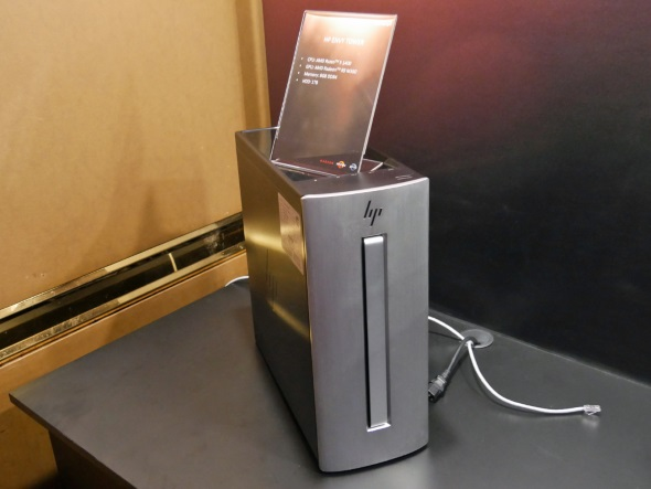 HP ENVY Tower