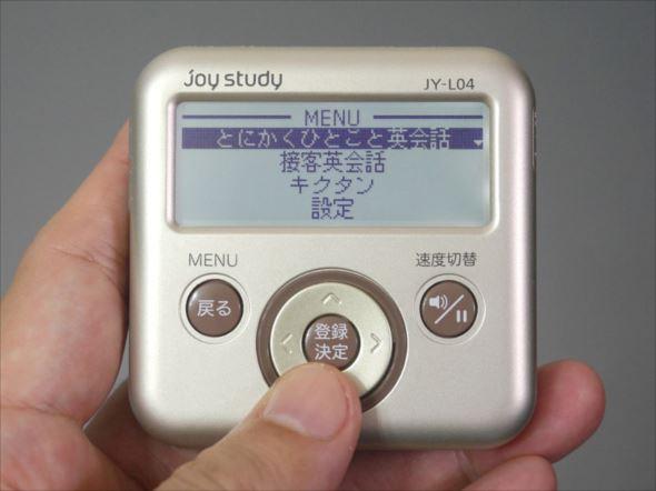 JY-L04 10