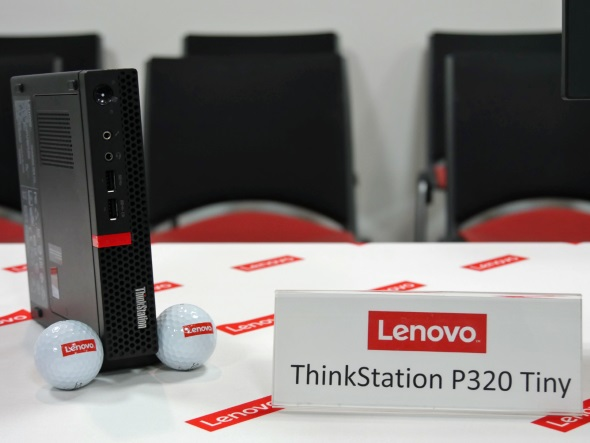 ThinkStation P320 Tiny