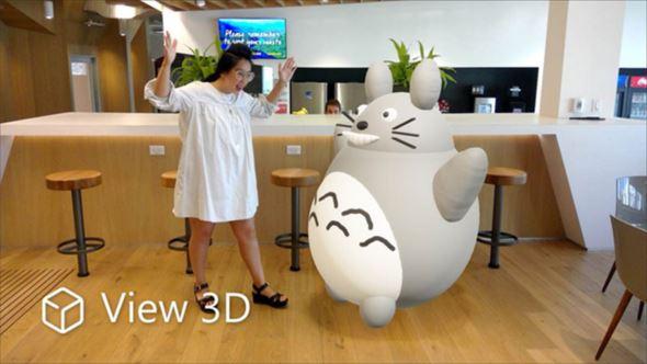 View 3D