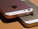 新型iPhoneに期待するユーザーは減っている? 増えている?